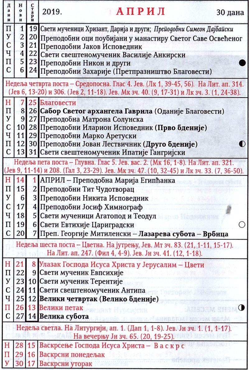 Crkveni Kalendar 2019