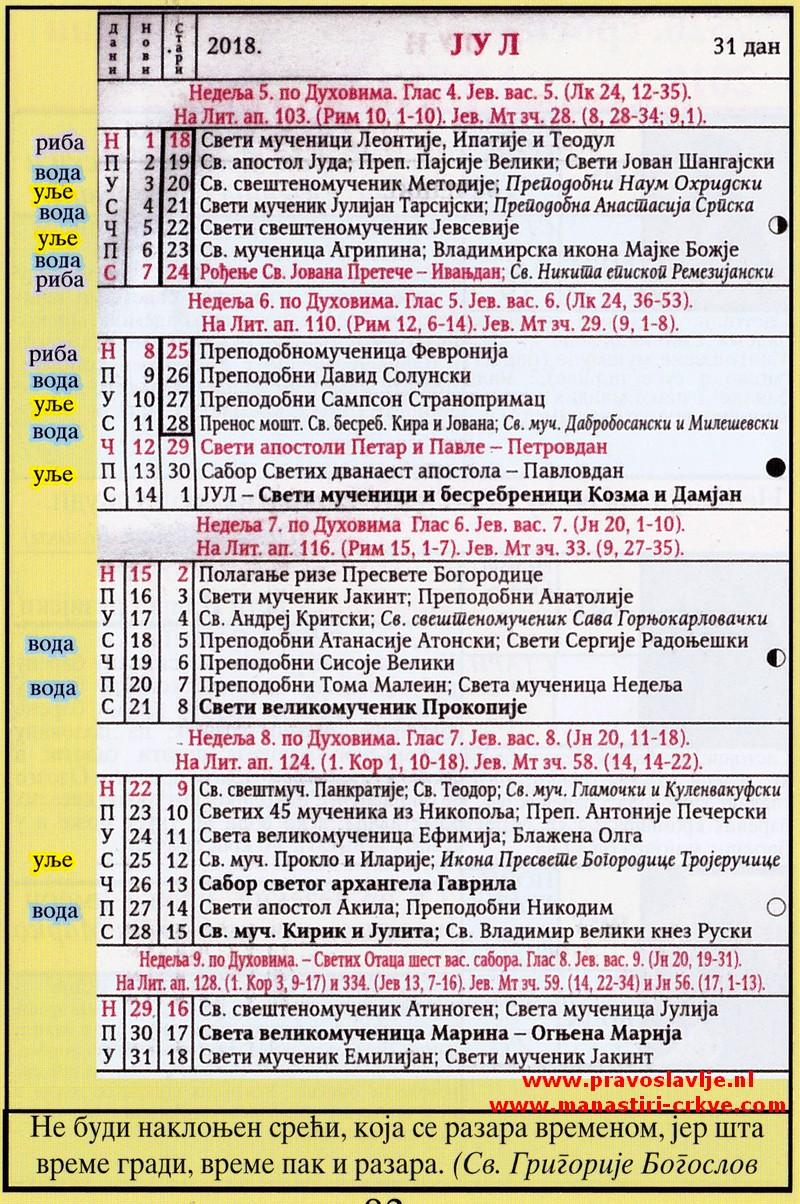 Crkveni Kalendar Www Eduzdravlje Com
